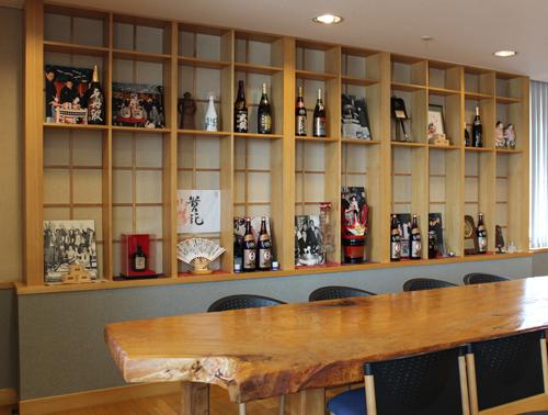 Ozeki Sake History