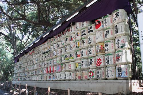 sake in park