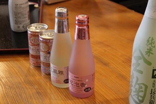 sparkling sake 2